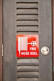 Hose Reel Stock Photo