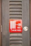 Hose reel Stock Photo