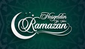 Hosgeldin ya sehri Ramazan Przekład od tureckiego: Witać Ramadan ilustracji