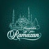 Hosgeldin ya sehri Ramazan Przekład od tureckiego: Witać Ramadan royalty ilustracja
