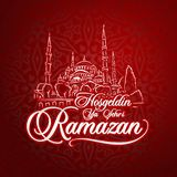 Hosgeldin ya sehri Ramazan Przekład od tureckiego: Witać Ramadan ilustracja wektor