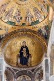 Hosios Loukas malowidła ścienne Grecja Obrazy Royalty Free