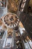 Hosios Loukas Monastery. The golden religious mosaics at the interior of Hosios Loukas Monastery in Boetia, Greece Royalty Free Stock Photos