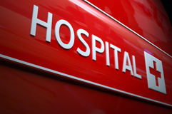 Hospital Imagem de Stock Royalty Free