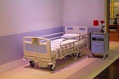 Hospital foto de stock royalty free