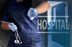 Hospital Stock Image