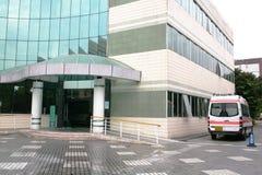 Hospital Fotografía de archivo libre de regalías