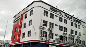 Hospital imagem de stock royalty free