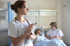 Hospital Imagem de Stock