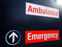 Hospital: ambulance emergency sign Royalty Free Stock Photo
