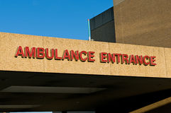 Hospital ambulance entrance Stock Photos