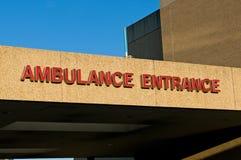 Hospital ambulance entrance. Sign over emergency or ambulance entrance to a hospital Stock Photos