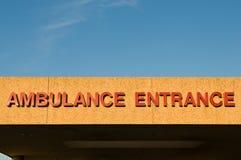 Hospital ambulance entrance. Sign over emergency or ambulance entrance to a hospital Royalty Free Stock Photos