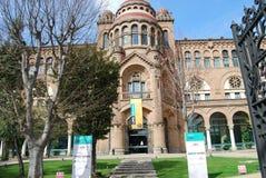 Hospital Barcelona Imagen de archivo