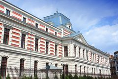 Hospital in Bucharest Royalty Free Stock Photos