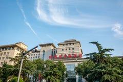 Hospital building in Xi`an stock photos