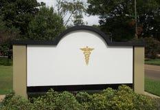 Hospital, centro médico, clínica y farmacia Imágenes de archivo libres de regalías