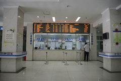 Hospital chinês Fotos de Stock Royalty Free