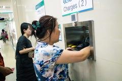 Hospital chino del animal doméstico imagen de archivo libre de regalías