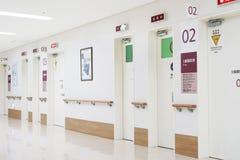 Hospital consultation room door royalty free stock image