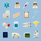 Hospital Cutouts Royalty Free Stock Image