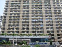 Hospital de Jaslok en Bombay, la India Foto de archivo libre de regalías