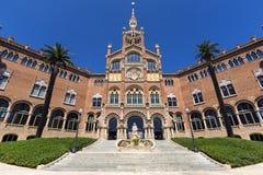 Hospital de la圣诞老人Creu我de Sant波城,巴塞罗那,西班牙 免版税图库摄影