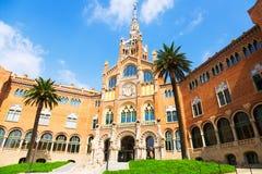 Hospital de la圣诞老人Creu我Sant波城在巴塞罗那 免版税库存照片