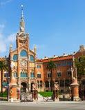 Hospital de la圣诞老人Creu我Sant波城在巴塞罗那 库存图片