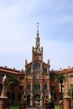 Hospital de la Santa Creu y Sant Pau. Barcellona, S Immagine Stock Libera da Diritti