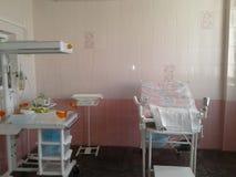 Hospital de maternidade, preparação para o parto Fotografia de Stock Royalty Free