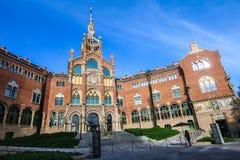 Hospital de Sant Pau in Barcelona, Spanien Lizenzfreie Stockbilder