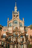 Hospital de Sant Pau, Barcelone, Espagne Photographie stock libre de droits