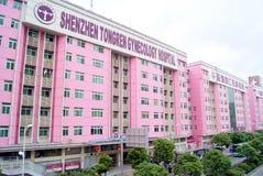 Hospital del gynecology de los colegas de Shenzhen imagenes de archivo