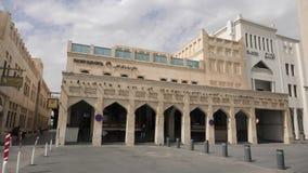 Hospital del halc?n de Souq Waqif almacen de video