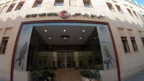 Hospital del halc?n de Souq Waqif almacen de metraje de vídeo