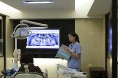 Hospital dental del ABC Fotos de archivo libres de regalías