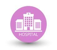 Hospital do ícone ilustração royalty free