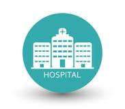 Hospital do ícone ilustração do vetor