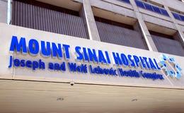 Hospital do monte Sinai Fotografia de Stock Royalty Free