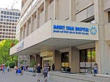 Hospital do monte Sinai fotos de stock