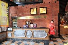 Hospital do olho de Miyahara em Taichung Fotografia de Stock Royalty Free