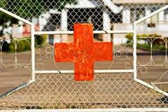 Hospital door in Laos. Stock Image
