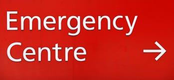 Hospital emergency entrance Royalty Free Stock Photo