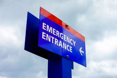 Hospital Emergency sign Stock Image