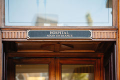 Hospital entrance Royalty Free Stock Photo