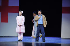 Hospital experience-Jiangxi OperaBlue coat Stock Photography