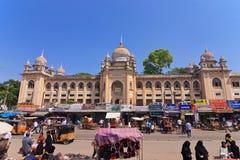 Hospital General Hyderabad, la India de Nizamia del gobierno Imagen de archivo libre de regalías