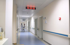 Hospital hallway Royalty Free Stock Photos