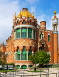 Hospital of the Holy Cross and Saint Paul in Barcelona Royalty Free Stock Image